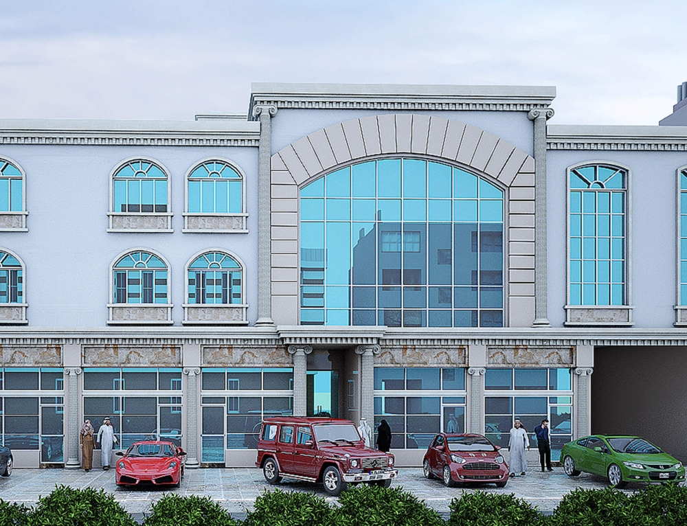 AL-Fadala Commercial Building